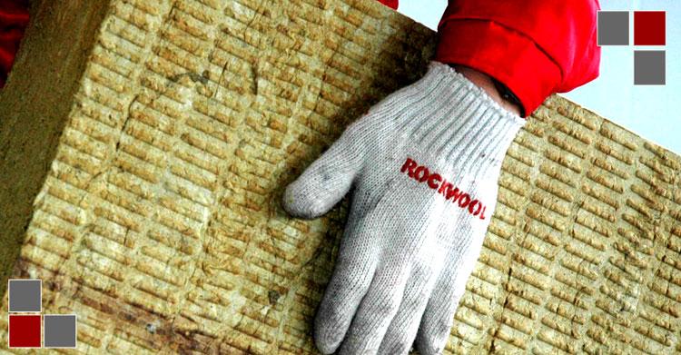 Rockwool hőszigetelő anyag